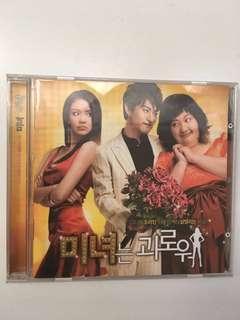 100 Pounds Beauty Soundtrack