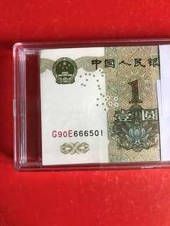 99版1圓100張連號:G90E666501-600
