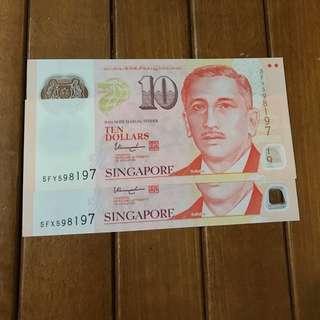 $10 Portrait Identical No.