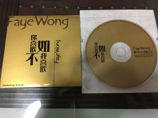 Faye Wong 王菲 - Rare single 单曲 你喜欢不如我喜欢