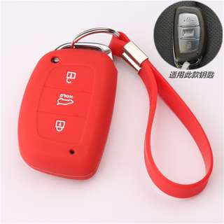 BN Hyundai Car Key Silicone Sleeve in Red and Black