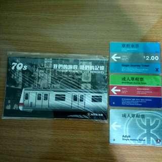 地鐵纪念套票