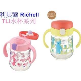 Blove 日本 Richell杯 嬰兒 鴨嘴杯 鴨咀杯 幼兒學習杯訓練杯 練習杯 嬰兒雙耳杯BB飲水杯 TLI直飲杯 #RHTL3