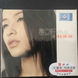 Elva The Second Album