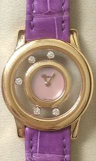 Chopard Happy Diamond Icons Watch (Preloved)
