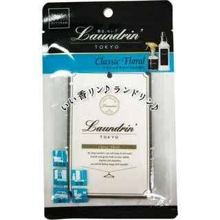 【日本預購】Laundrin 香薰吊牌 (白: 經典花香 / 藍: NO.7香氛 / 粉紅: 經典花蕾香)