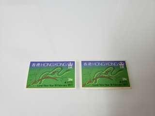 生肖蛇年20c票2枚新票(第一組)