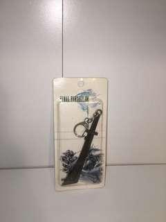 Final Fantasy XII keychain