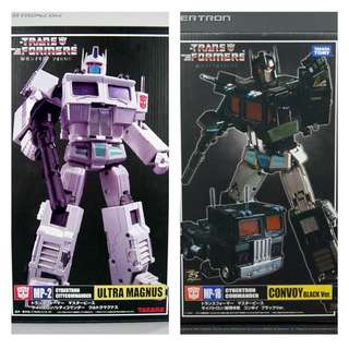 Transformers Masterpiece MP 1B & MP 02 MP1B MP02