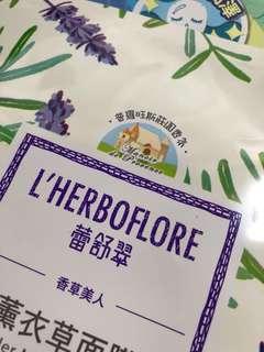 (Set of 5 pcs) L'herboflore 蕾舒翠 Masks