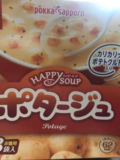 Instant Soup from Japan