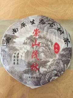 原生態古樹茶 普洱生茶