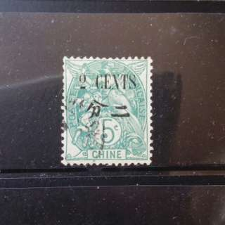 [lapyip1230] 法國在華客郵 1902年 二分 加蓋票 VFU