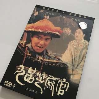 DVD - Hail the Judge (九品芝麻官)
