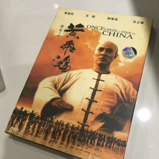 DVD - Once Upon a Time in China