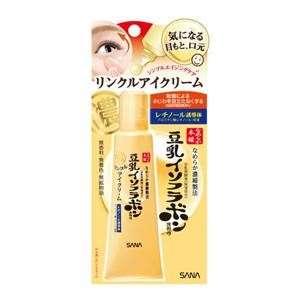 SANA Soy Milk Eye Cream 25g