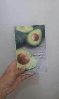 Nature Republic Avocado Sheet Mask