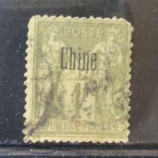[lapyip1230] 法國在華客郵 1896年 Chine 加蓋票 壹法郎高面額 VFU
