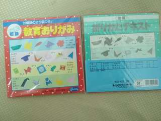Kyoiku Origami (Beginner)