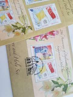 Stamps - Singapore and Holy See