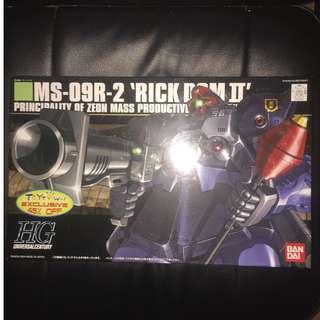 Bandai Gunpla- HGUC 043 RICK DOM II- Gundam Plastic Model Kit