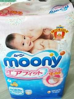 Moony Diapers NB