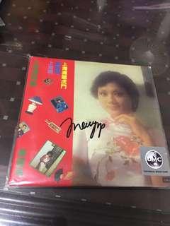 叶丽仪 上海滩特辑 (环球复黑王 百代篇) CD 亲笔签名