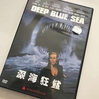 DVD - Deep Blue Sea