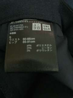 Uniqlo Pants (bought in Japan)