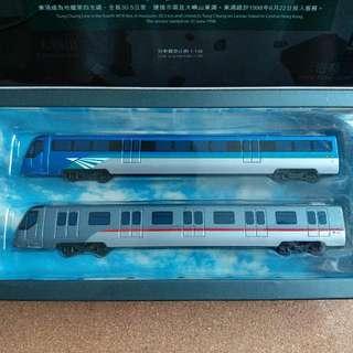 地鐵公司 機場快綫 東涌綫 紀念版1:136列車模型