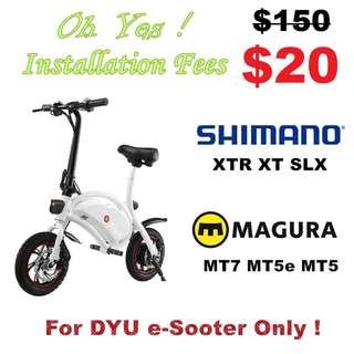 DYU Scooter Upgrade to Shimano Magura Brake Promotion BikeMaster