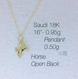 18K Saudi Gold - Necklace and Pendant 2