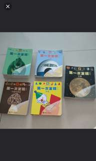 preloved Chinese Scholastic First Discovery series