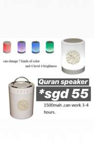 PREORDER- TOUCH LED LIGHT QURAN SPEAKER