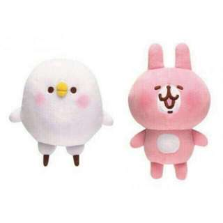 《徵求》香港版 Kanahei 毛公仔 卡娜赫拉 7-11 P助 公仔 娃娃 玩偶 兔兔 粉紅兔兔 卡納赫拉
