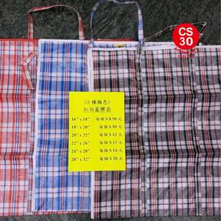 太子店 多款現貨紅白藍袋 尼龍袋 搬屋袋 bag 可訂做批發