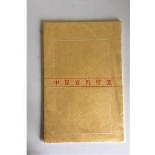 Chinese Gold Paper & Booklet