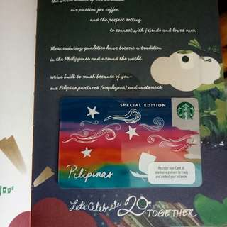 2018 Special Edition Starbucks Card