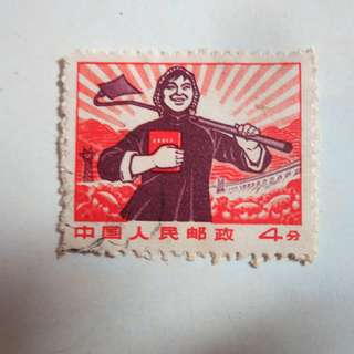 Valuable China Stamp