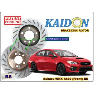 "SUBARU WRX FA20 brake disc rotor KAIDON (FRONT) type ""BS"" / ""RS"" spec"