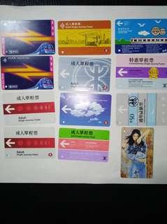 香港早期地鐵票共十一張