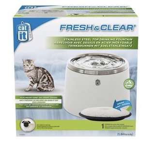 Catit Stainless Steel Top Drinking Fountain 2L