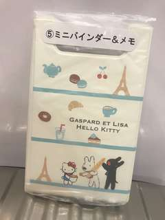 Hello Kitty Memo Clip Board with 30pcs Memo Pad