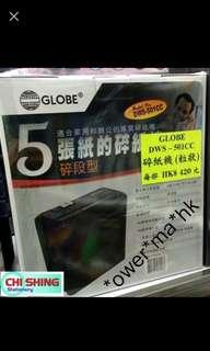 太子店 Global DWS501CC 粒狀碎紙機 5張紙 行貨有保用 paper shredder
