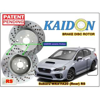 "SUBARU WRX FA20 brake disc rotor KAIDON (REAR) type ""BS"" / ""RS"" spec"