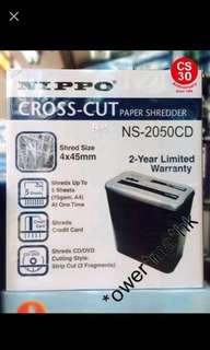太子店 NIPPO NS-2050CD碎紙機 碎條5張/可碎CD,信用咭/高效能 Shredder(2年保養)可批發