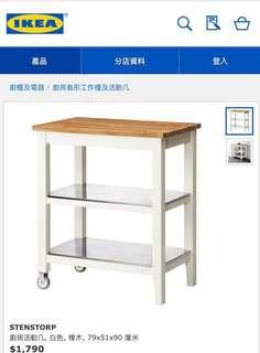 ikea stenstorp kitchen island 廚房檯,中島枱,實木,活動几