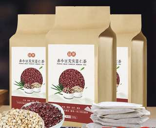 red bean barley tea