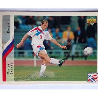 Viktor Onopko (Russia) Soccer Football Card #255 - 1994 Upper Deck World Cup USA '94