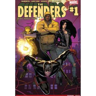The Defenders #1 - #3 (Marvel Comics, Avengers, Infinity Gauntlet, Daredevil, Punisher, Iron Fist, X-Men, Guardian of the Galaxy)